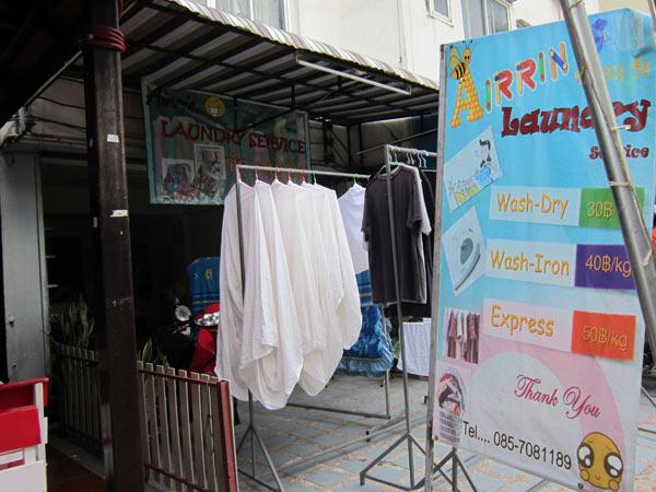 Airrin Laundry
