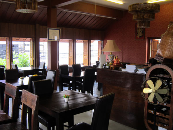 ALERT Restaurant & Bar @Rachadamnoen Plaza