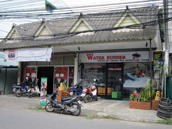 Almost Internet Cafe
