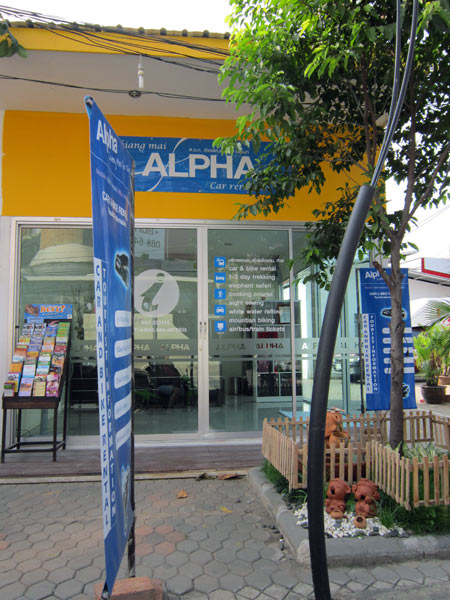 Alpha Chiang Mai Car Rental (Chang Klang Road)