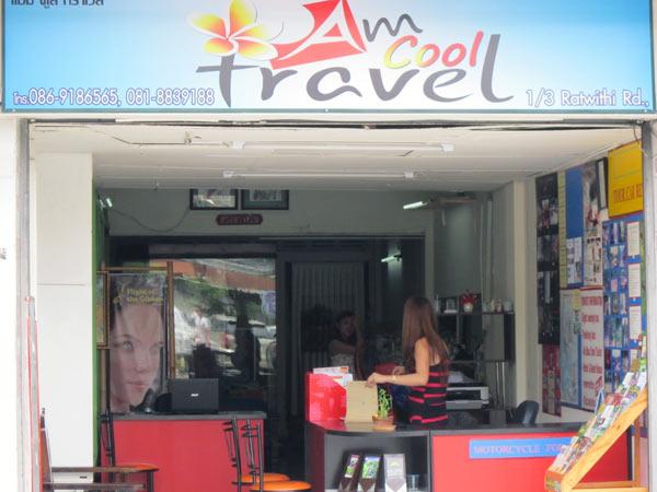 Am Cool Travel