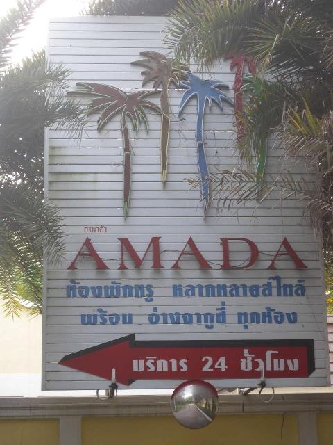 Amada Love Hotel