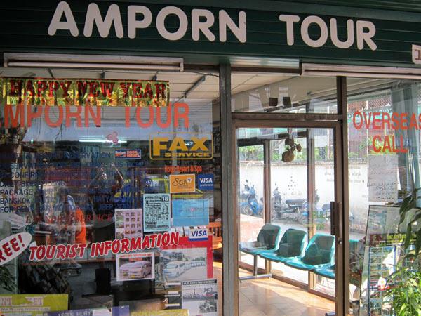 Amporn Tour