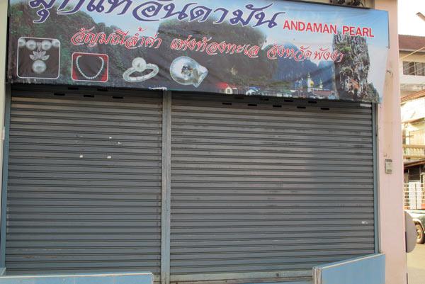 Andaman Pearl