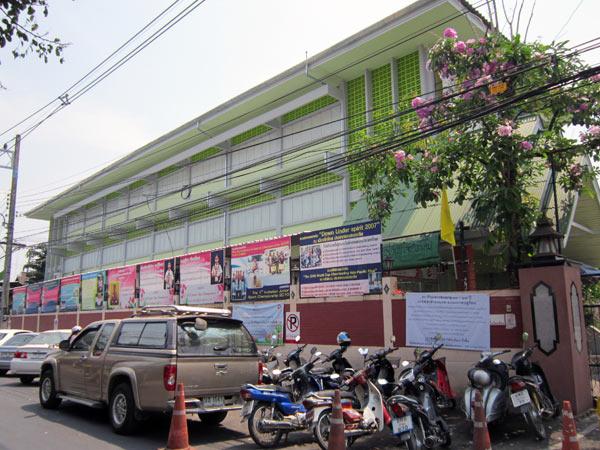Anubaan Chiang Mai School