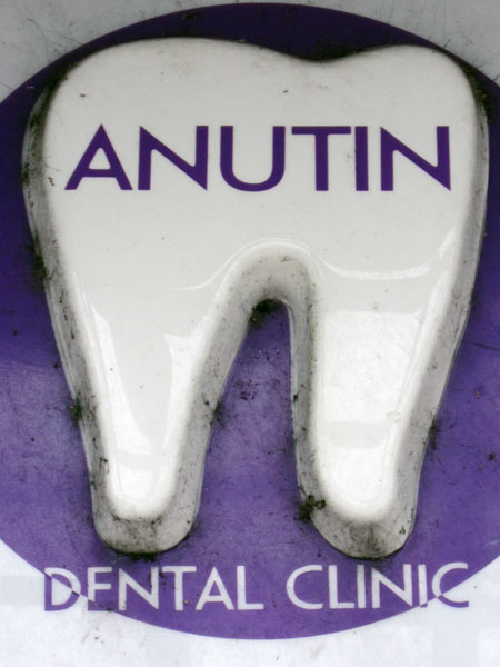Anutin Dental Clinic