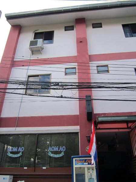 Aom Ao Guest House