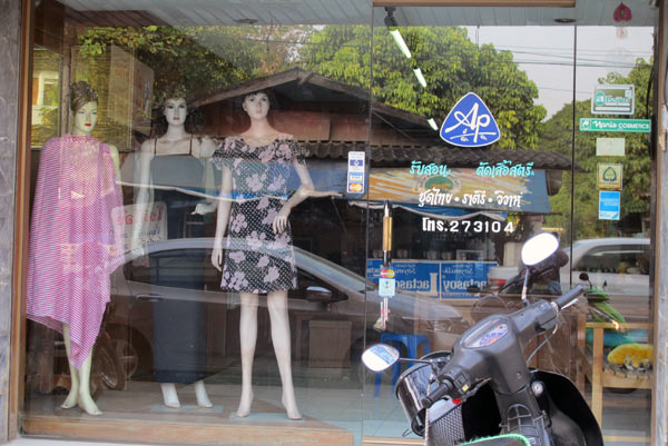 A.P (Clothes Shop)