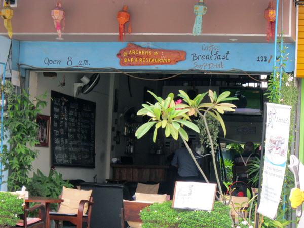 Archers Bar & Restaurant