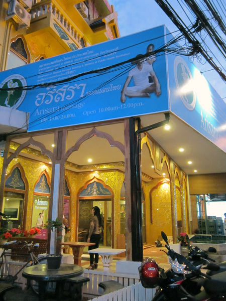 Arisara Thai Massage