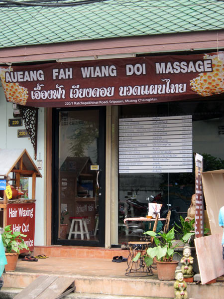 Aueang Fah Wiang Doi Massage