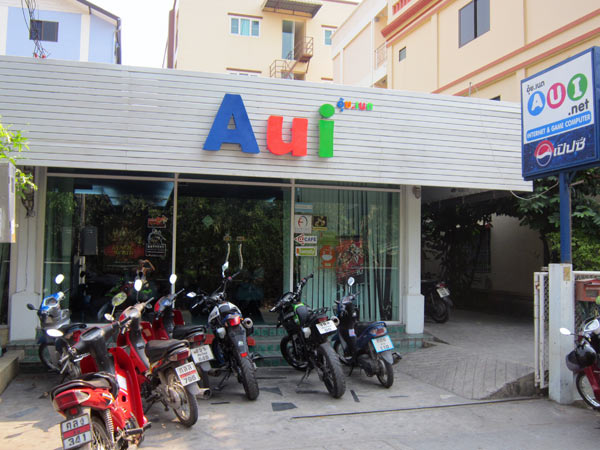 Aui .net