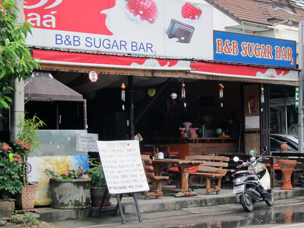 B&B Sugar Bar