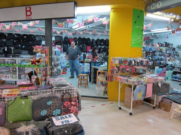 B Bag @Pantip Plaza