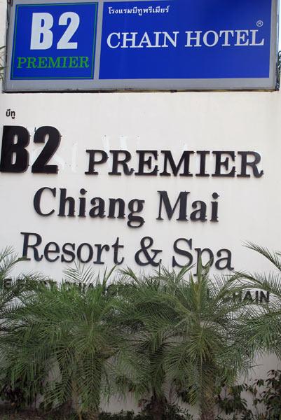 B2 Premier Chiangmai Resort & Spa