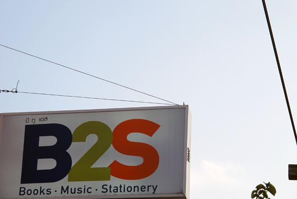 B2S (Chang Khlan Rd)