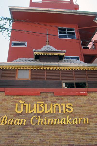 Baan Chinnakarn