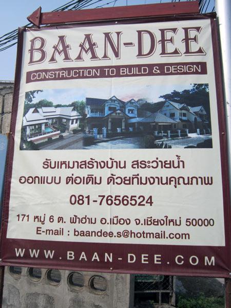 Baan Dee