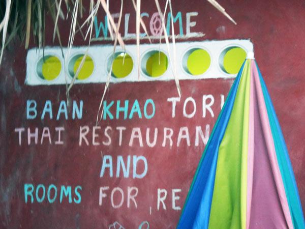 Baan Khao Tork