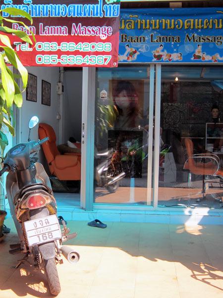 Baan Lanna Massage (Ratchadamnoen Soi 1)
