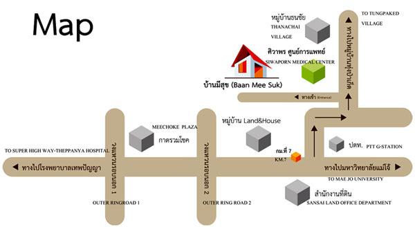 Baan Mee Suk Nursing Home
