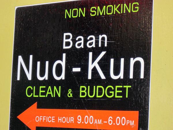 Baan Nud-Kun