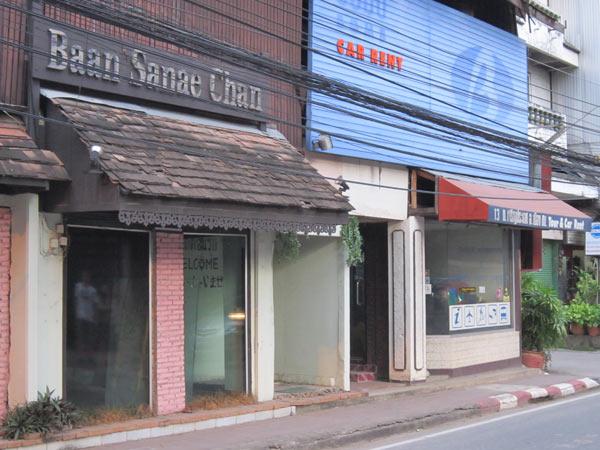 Baan Sanae Chan Massage