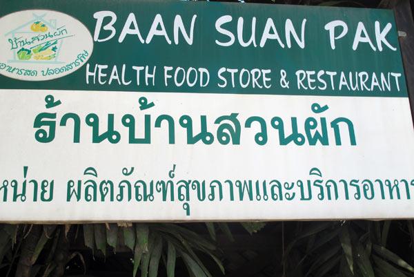 Baan Suan Pak Store