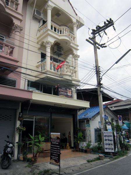 Baan Suksan Guesthouse
