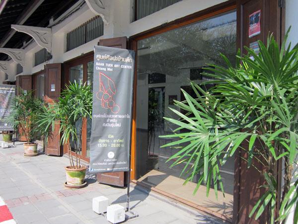 Baan Tuek Art Center