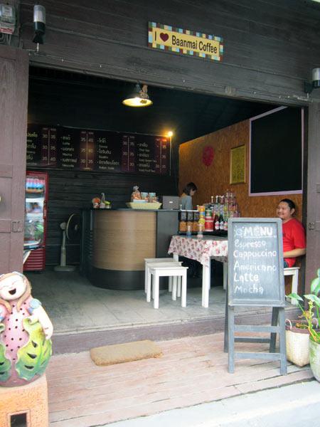 Baanmai Coffee
