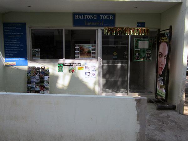 Baitong Tour