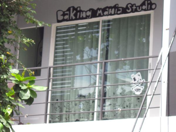 Baking Mania Studio