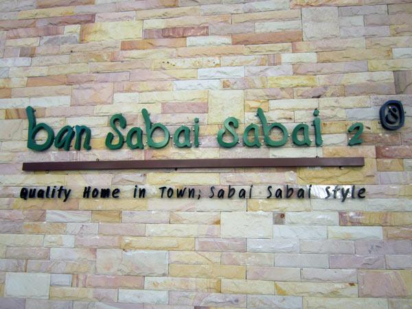 Ban Sabai Sabai