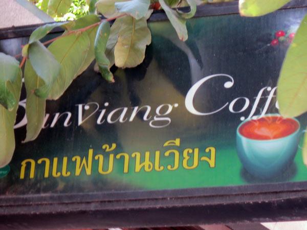 Ban Viang Coffee