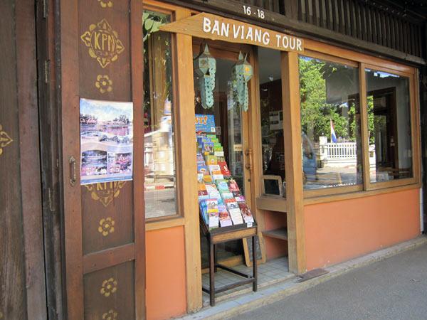 Ban Viang Tour