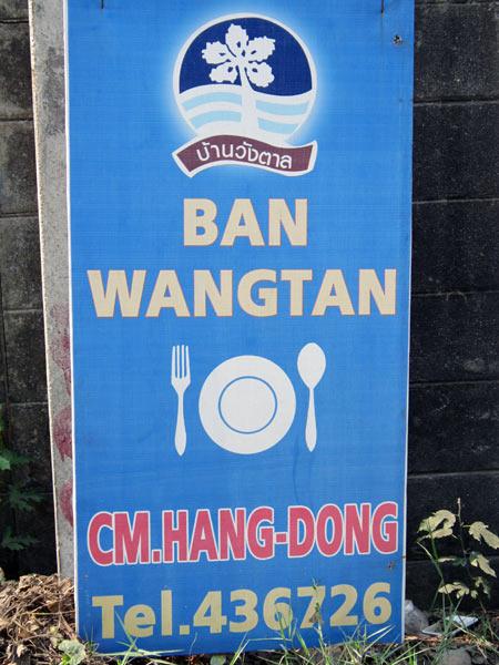 Ban Wangtan