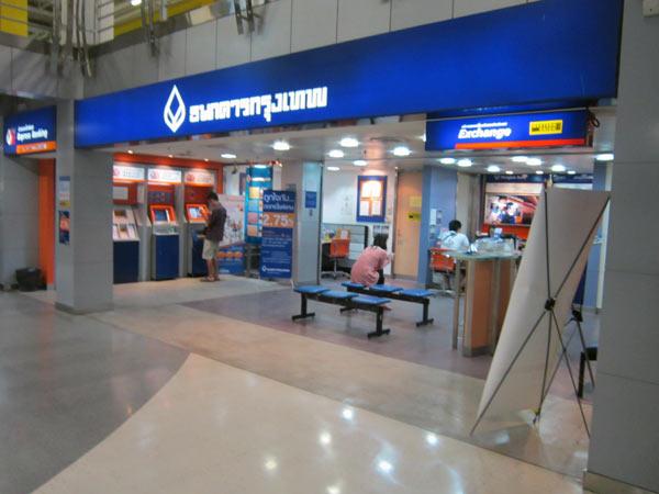 Bangkok Bank @Pantip Plaza 1st floor
