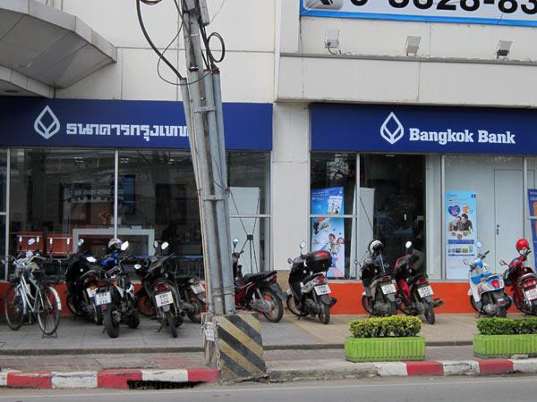 Bangkok Bank @Pantip Plaza