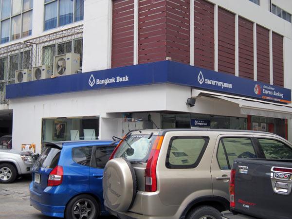 Bangkok Bank (Sai 2 Rd)