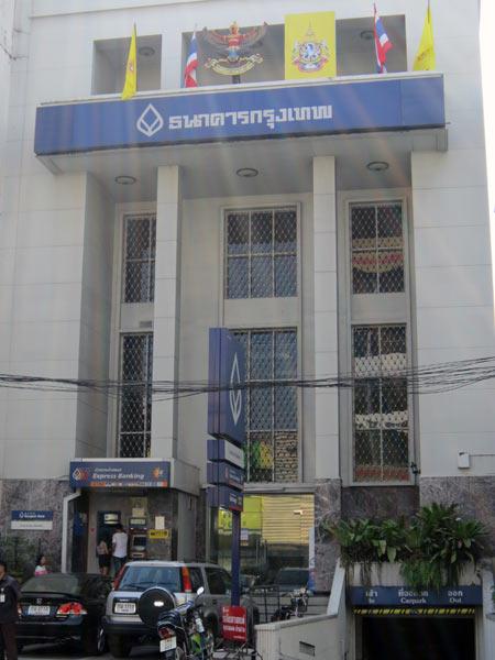 Bangkok Bank (Thapae Rd)
