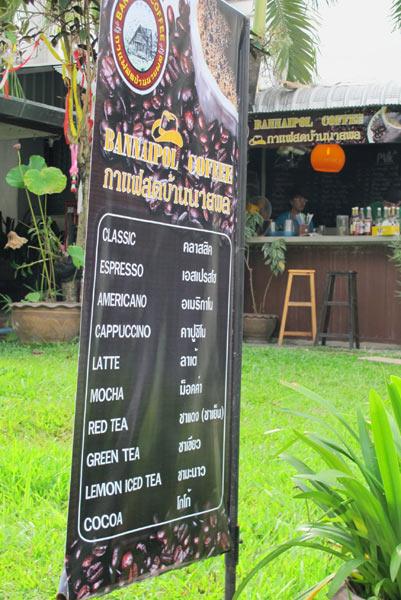 Bannaipol Coffee @CMU