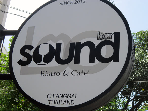 Bar Sound Bistro & Cafe