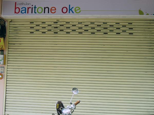 Baritone Oke