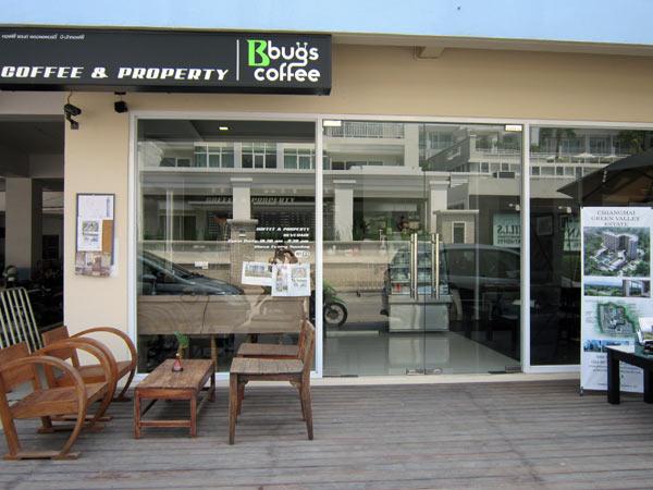Bbugs Coffee @Ruencome Tower
