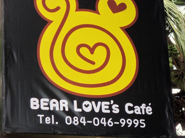 Bear Love's Cafe
