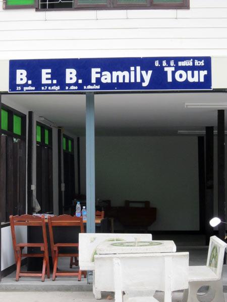 B.E.B. Family Tour