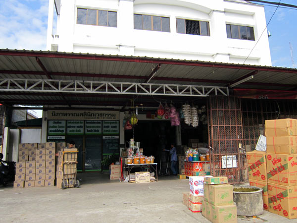 Betagro Shop (Thipanet Rd)