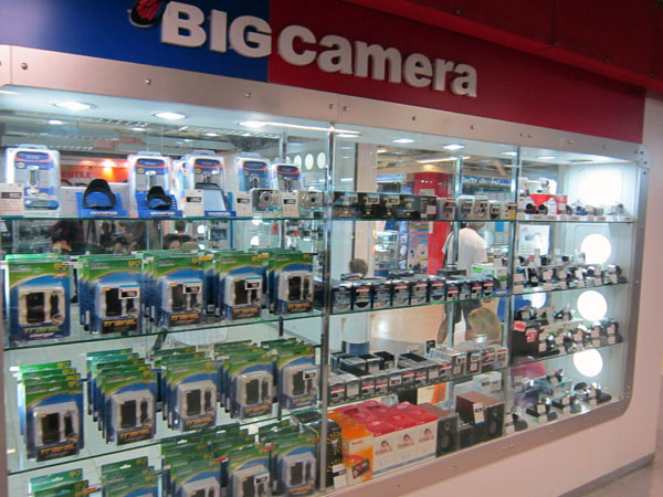 Big Camera @Pantip Plaza 1st floor