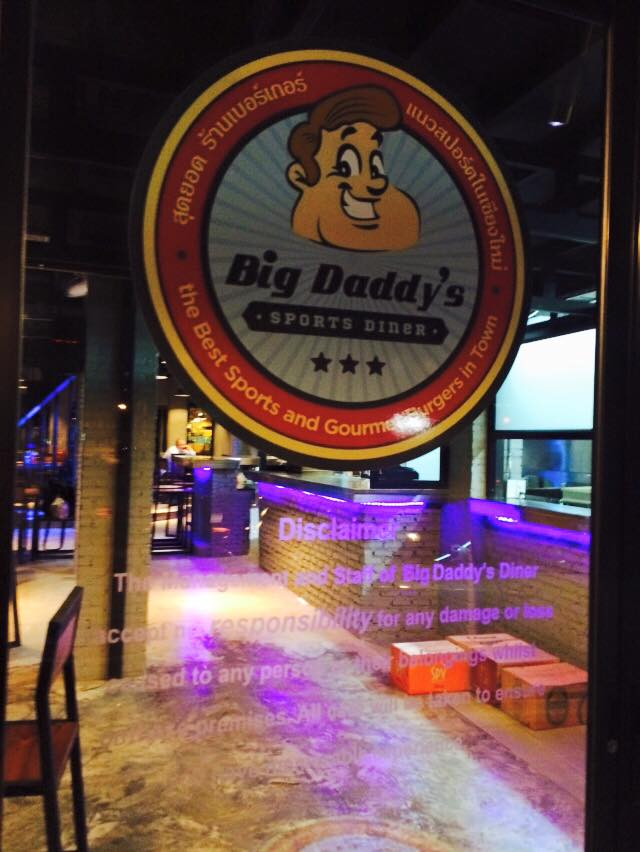 Big Daddy's Sports Diner and Gourmet Burgers